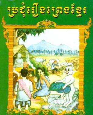 Folktale Cover.jpg.opt305x377o0,0s305x377